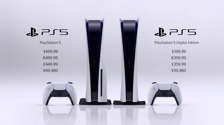 Sony PlayStation 5 представлена в России: цены и сроки выпуска