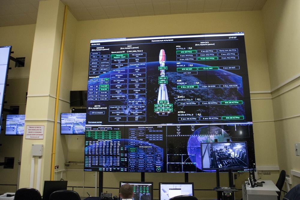 Экскурсия на космодром «Восточный» - 23