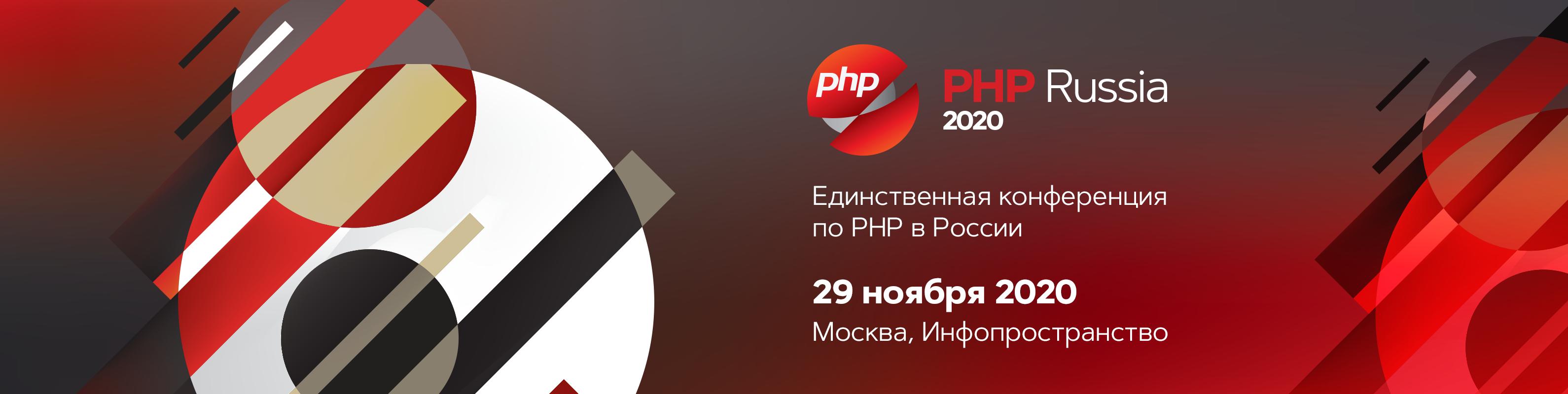 Улучшения покрытия PHP кода в 2020 году - 8