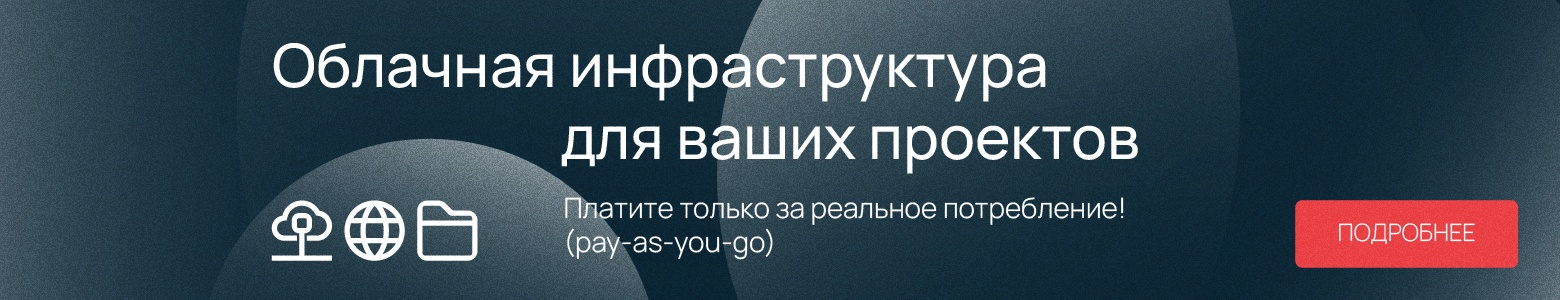 Российская СХД на отечественных процессорах «Эльбрус»: все, что вы хотели, но боялись спросить - 8