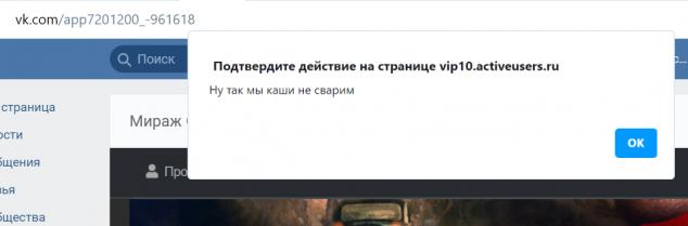 ВКонтакте расширила внутренний «алиэкспресс» до «Маркета» - 2