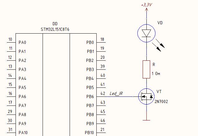 ИК датчик движения на STM32 - 5