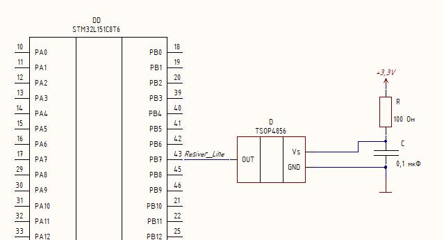 ИК датчик движения на STM32 - 6