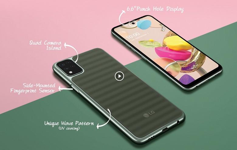 LG придумала, как очень легко сделать дизайн смартфона уникальным. LG K42 выглядит необычно
