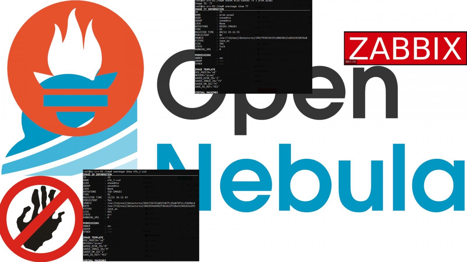 Opennebula. Короткие записки - 1