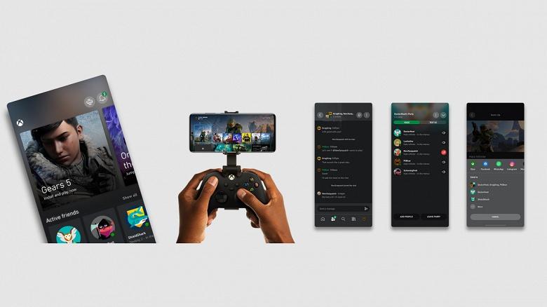 Удалённая игра на Xbox стала доступна всем пользователям Android