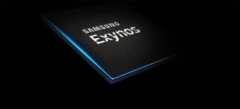 Samsung готовится представить первую мобильную платформу с процессорными ядрами Cortex-A78