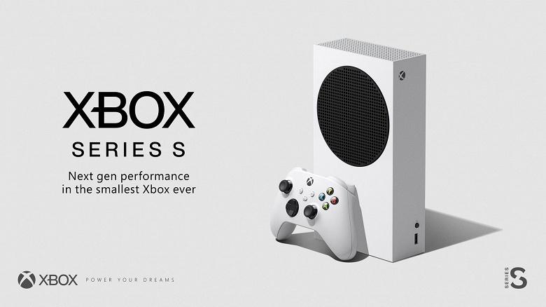 У Xbox Series S маленький SSD, но Microsoft придумала выход. Игры для этой приставки могут занимать на 30% меньше места