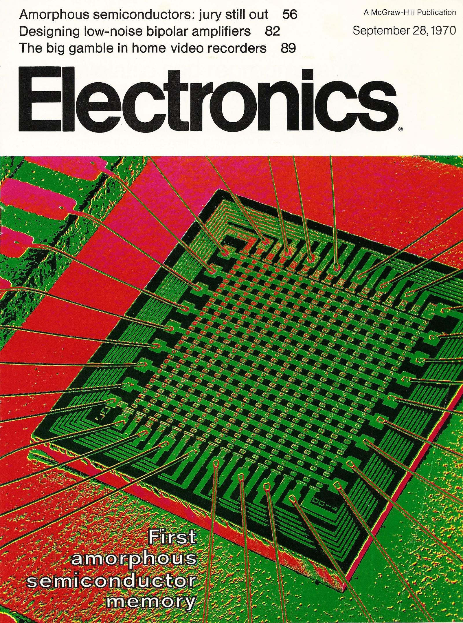 Пионеры отрасли энергонезависимой памяти - 6