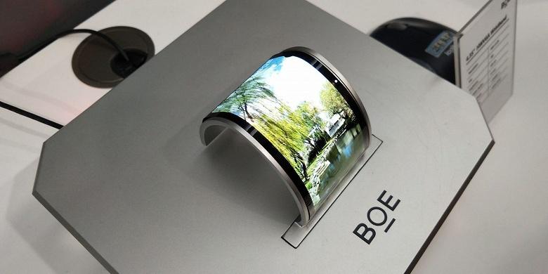 Лидерство Samsung будет недолгим. BOE намерена захватить рынок гибких OLED-панелей