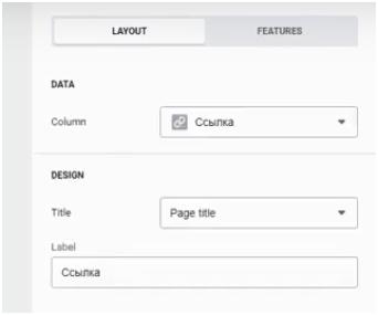 Стартап Glide для создания мобильных приложений из Google-таблиц - 23