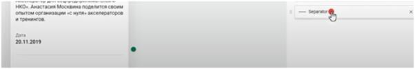 Стартап Glide для создания мобильных приложений из Google-таблиц - 31