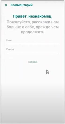 Стартап Glide для создания мобильных приложений из Google-таблиц - 33