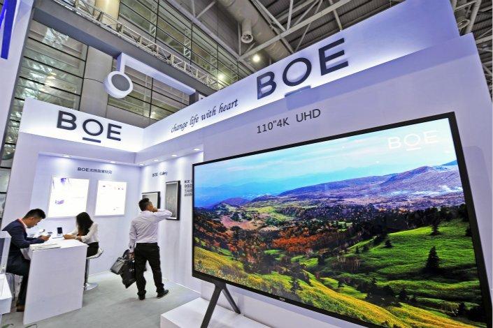 Сделка с CEC Panda сделает BOE владельцем 28% мирового производства крупногабаритных панелей