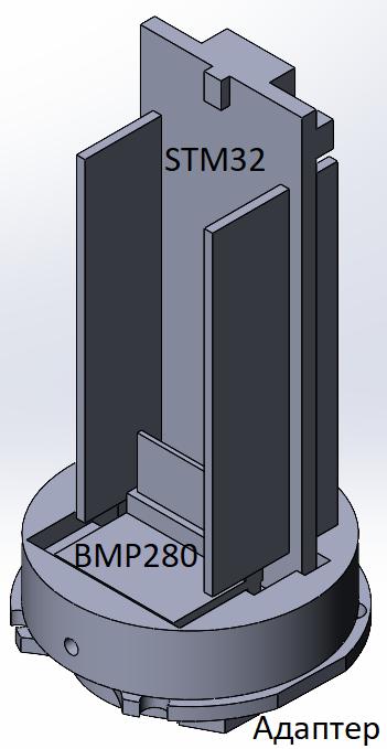 Per aspera ad astra, или как я строил ракету. Часть 2. Собираем альтиметр на STM32 и BMP280 - 8