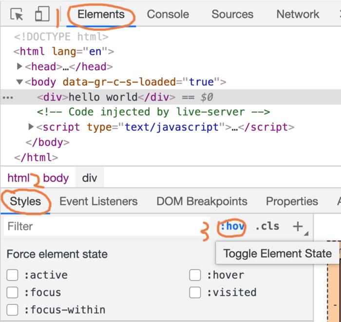 Используем Chrome DevTools профессионально - 24