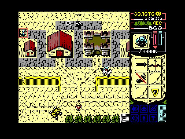 Архитектура операционной системы для ZX Spectrum-совместимых компьютеров - 17