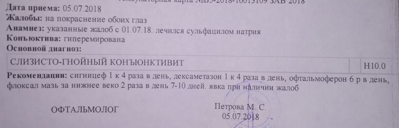 Капитальный ремонт в сталинке и организация видеонаблюдения - 25