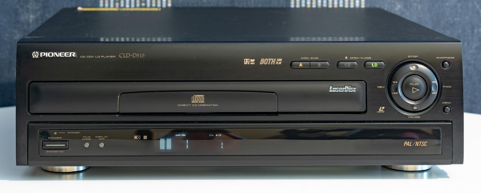 Лазерные видеодиски, ретрокино и автореверс - 6