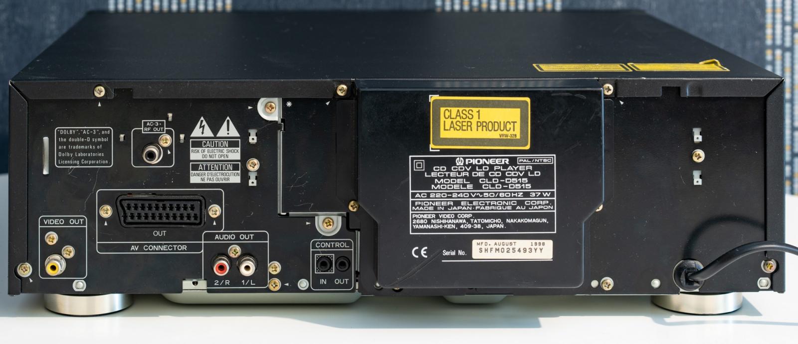 Лазерные видеодиски, ретрокино и автореверс - 8
