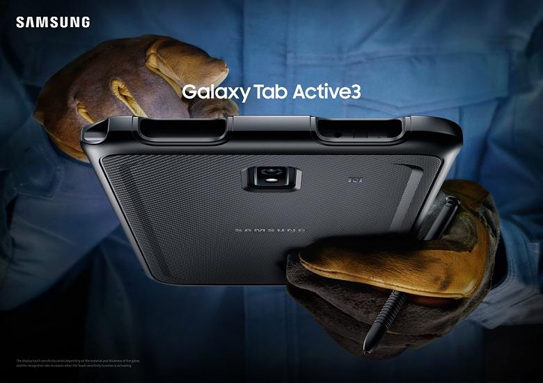 Новое устройство Samsung получило старую флагманскую платформу и защиту от воды и падений. Представлен планшет Galaxy Tab Active3