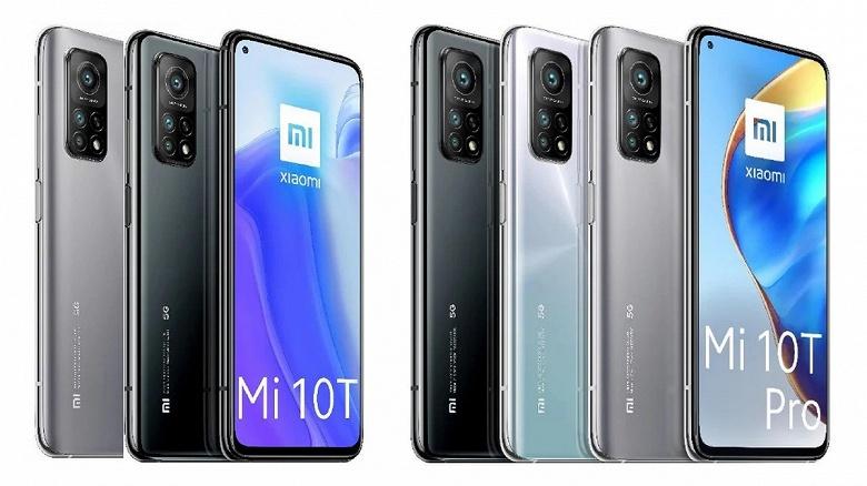 Топ за свои деньги или уже нет? Появились предполагаемые цены на Xiaomi Mi 10T, Mi 10T Pro и Mi 10T Lite