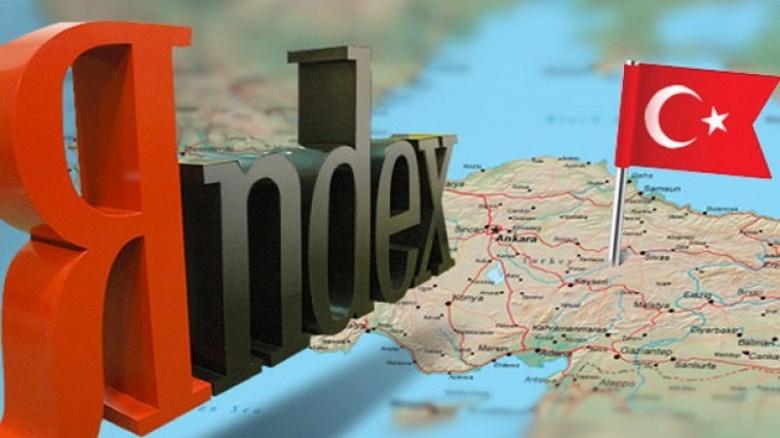 Яндекс не прижился в Турции. Компания закрыла местный офис