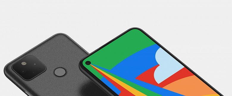 Pixel 5 провалится в продажах? Сама Google не ожидает особого спроса на новинку