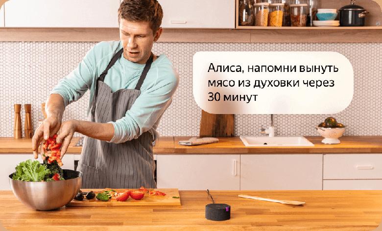 Яндекс запустил интерактивные рецепты для умных колонок с Алисой