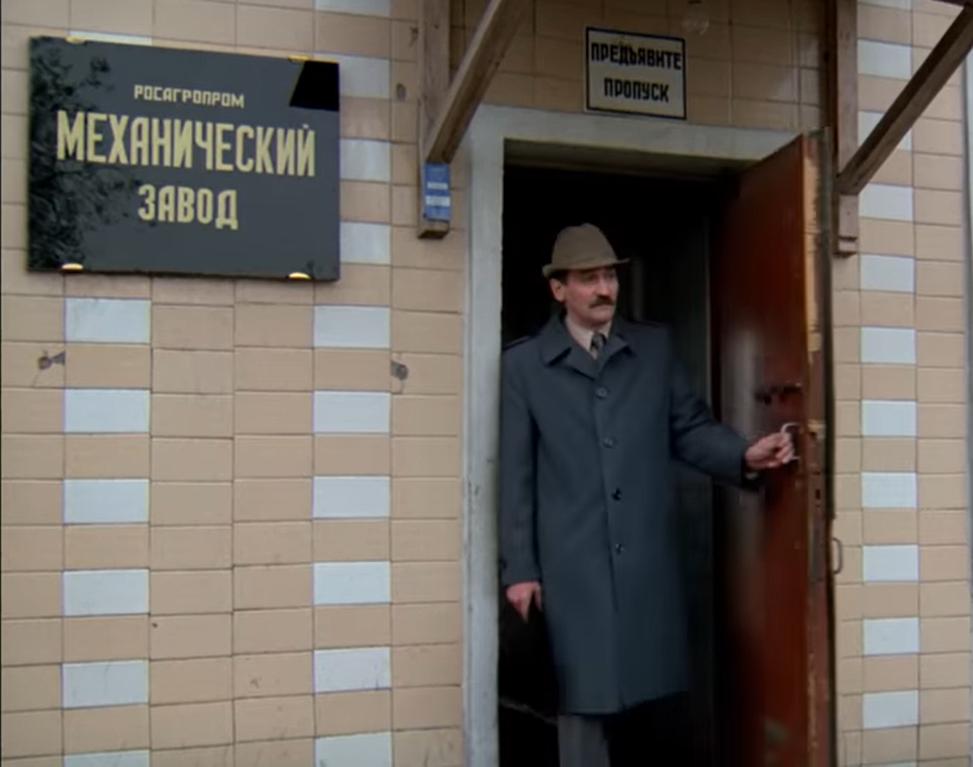 Александр Труханов: «Энтузиазм и целеустремленность оказались дороже денег, которых не было» - 12