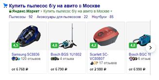 Медленно, но верно: тайное влияние Яндекса на Рунет - 6