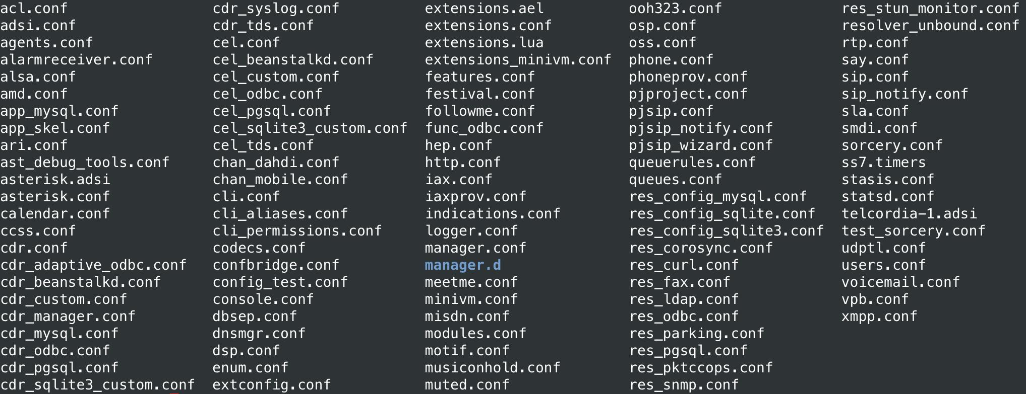Виртуальная АТС. Часть 1: Простая установка Asterisk на Ubuntu 20.04 - 4