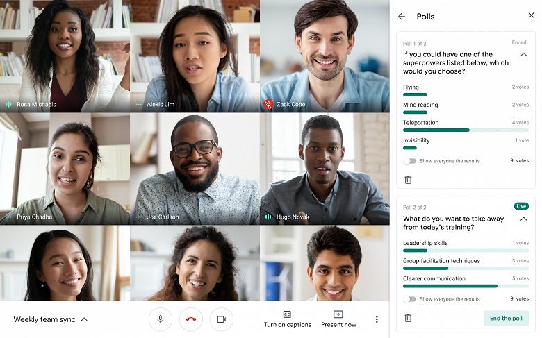 Google позаимствовала полезные функции Zoom по требованию пользователей. Google Meet обзаводится опросами и Q&A
