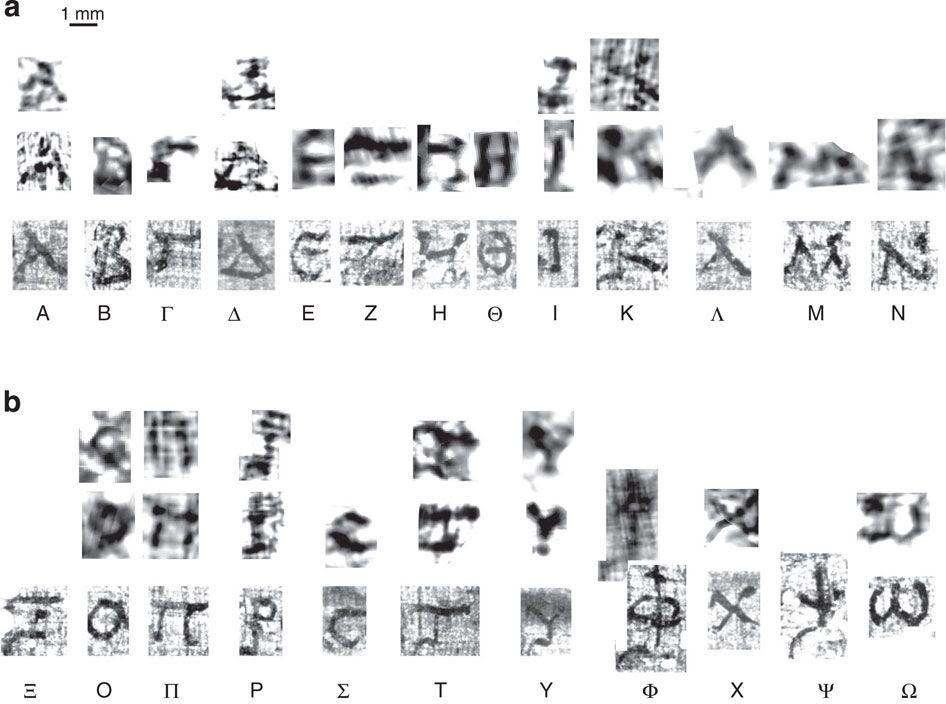 Восстановление утраченных текстов с помощью современных технологий. Железо - 7