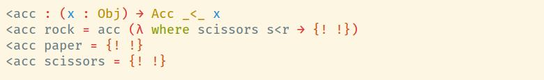 Разбираемся в рекурсии - 31