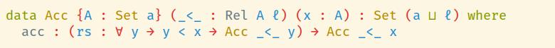 Разбираемся в рекурсии - 7