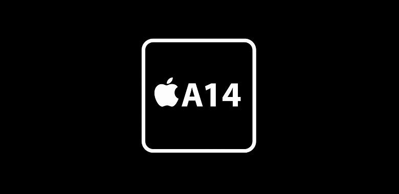 У Apple снова получилась очень производительная платформа. GPU в A14 Bioniс быстрее предшественника почти вдвое