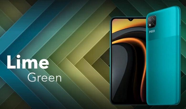 Бюджетник Xiaomi с игровой платформой стал лучше и сменил имя. Poco C3 — это несколько улучшенная версия Redmi 9C