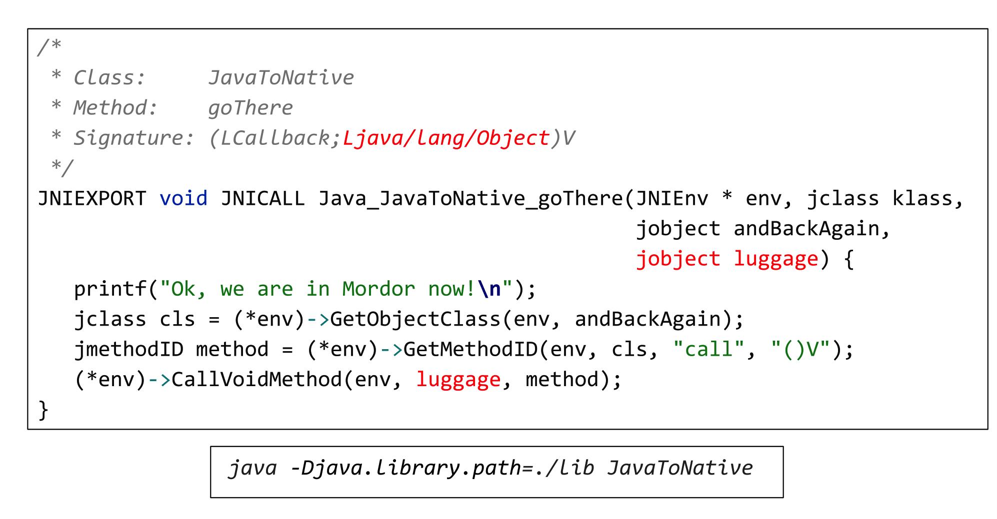 В нативный код из уютного мира Java: путешествие туда и обратно (часть 1) - 13