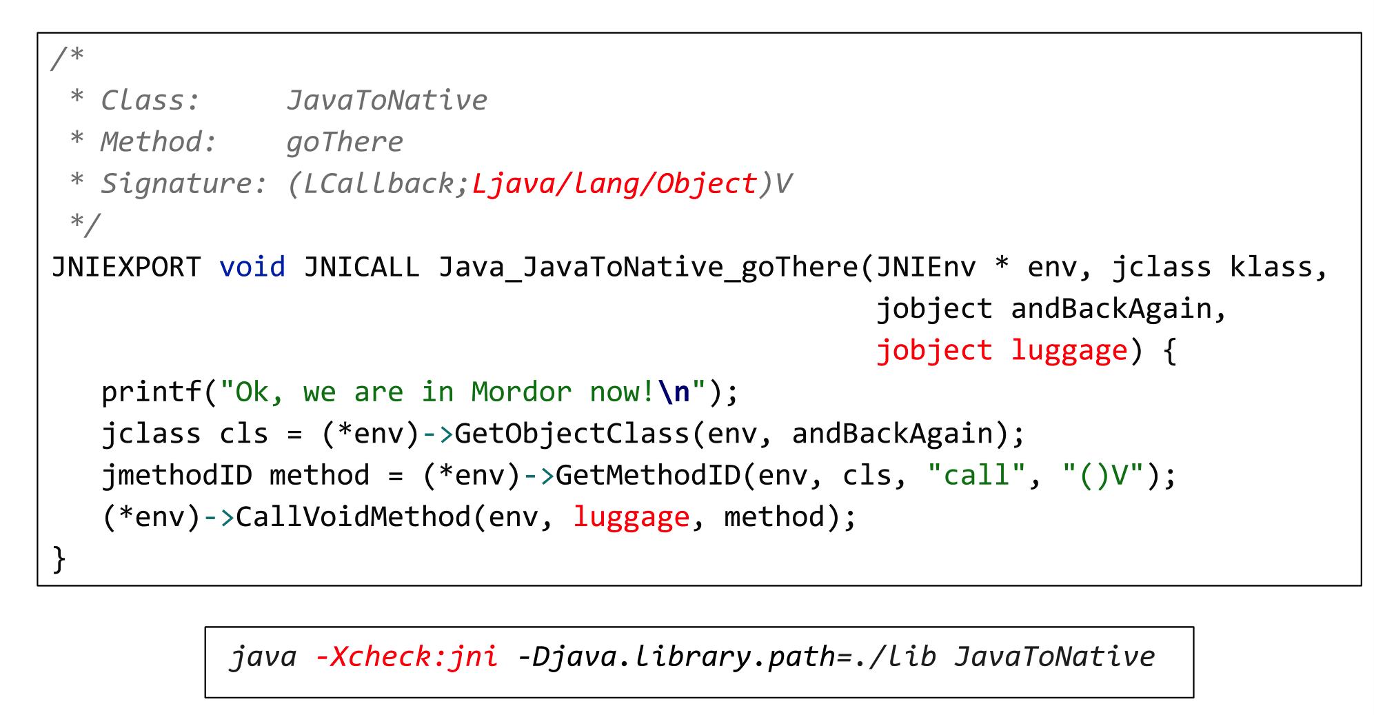 В нативный код из уютного мира Java: путешествие туда и обратно (часть 1) - 15