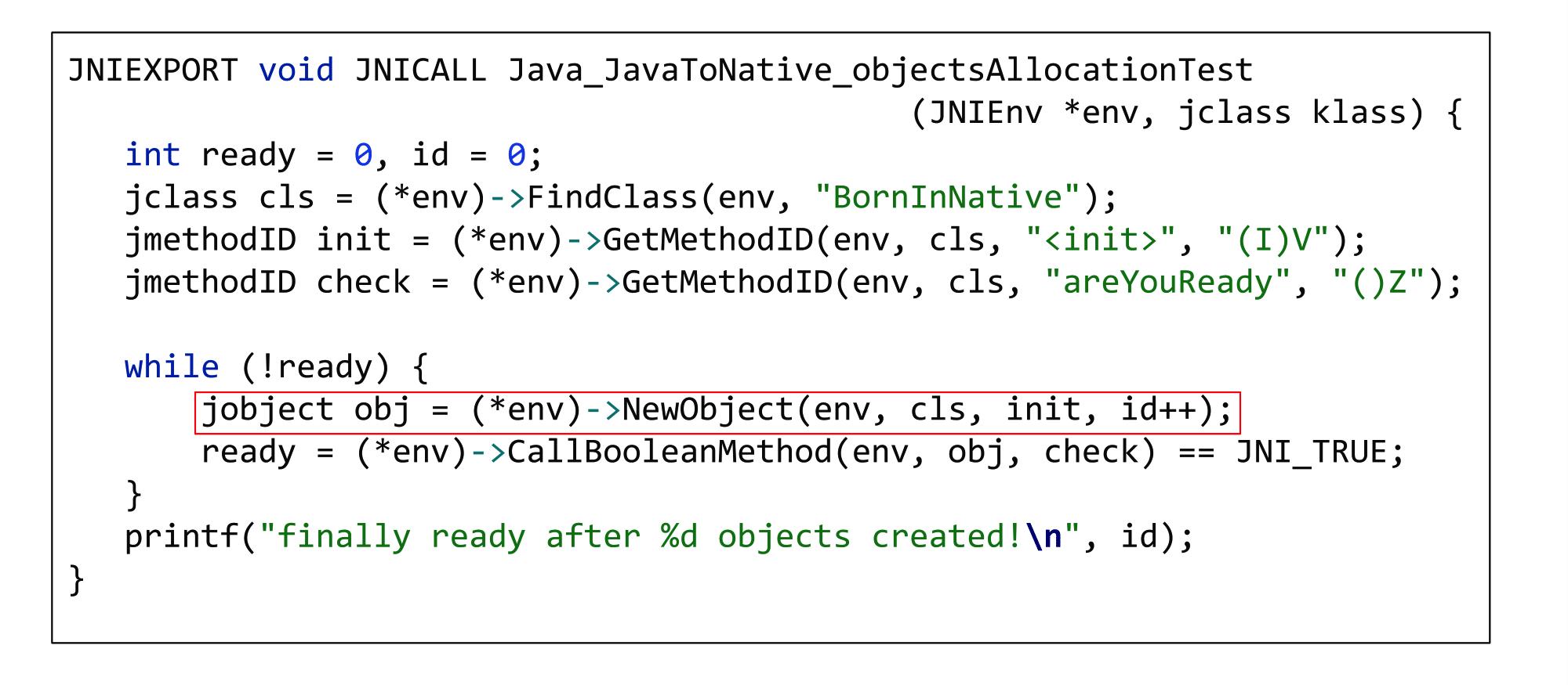 В нативный код из уютного мира Java: путешествие туда и обратно (часть 1) - 23
