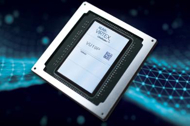 Новостной дайджест событий из мира FPGA-ПЛИС — №005 (2020_09) - 9