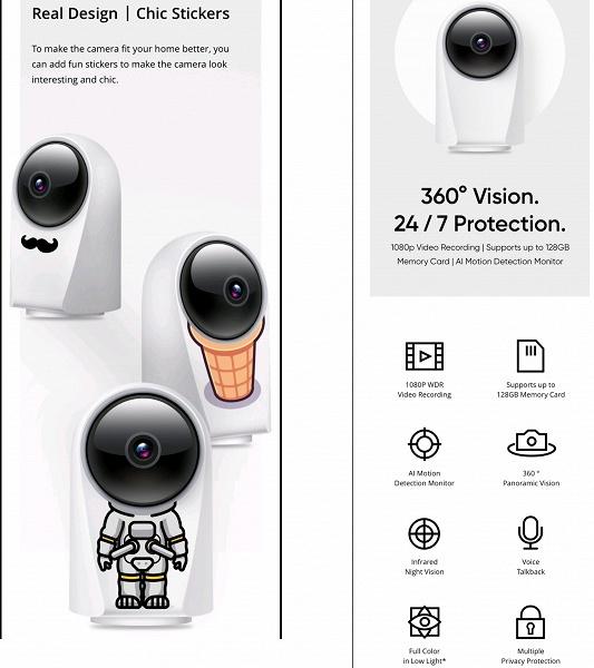 Представлена первая камера Realme. Она предназначена для домашнего видеонаблюдения