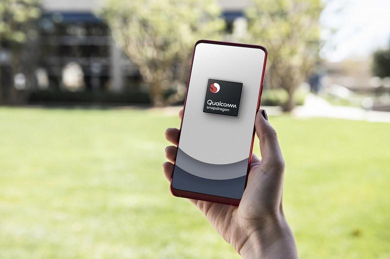 Qualcomm отдала Samsung производство новейшей SoC Snapdragon