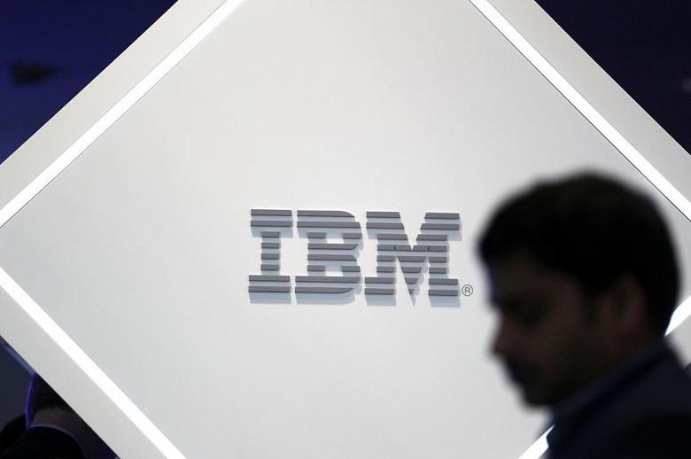 IBM разделяется - 1