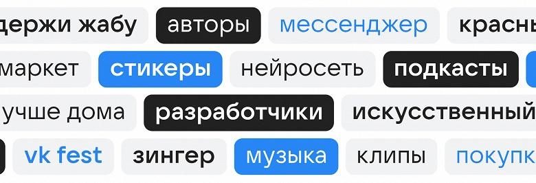 «ВКонтакте» изменилась. Социальная сеть обновила фирменный стиль