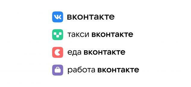 ВКонтакте показала новый дизайн для экосистемы - 2