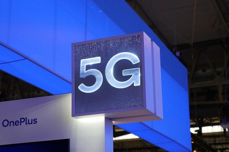 Половина владельцев iPhone считает, что их смартфоны поддерживают 5G
