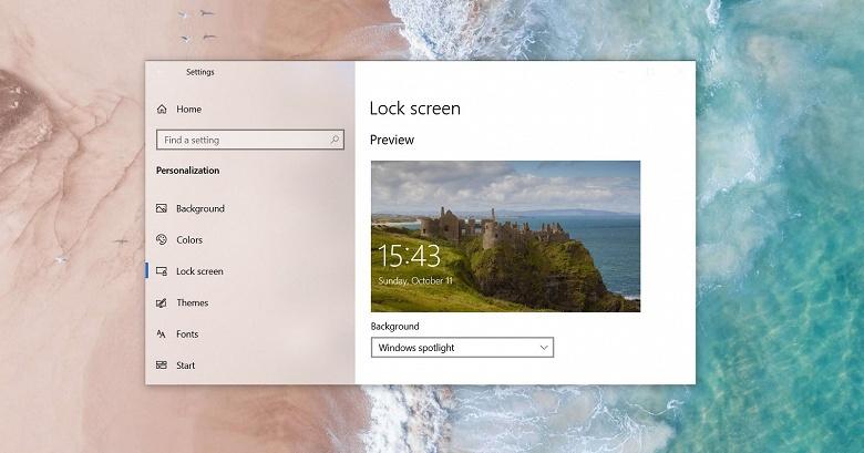 Что нового готовит Microsoft для Windows 10. В октябрьском обновлении эти новшества не появятся