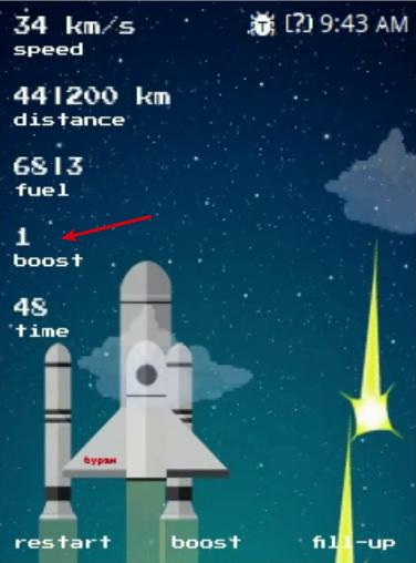 История разработки мобильной игры «Полет на Буране» - 17